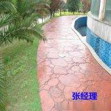 淮安彩色混凝土,淮陰彩色混凝土,洪澤彩色混凝土