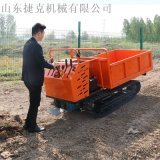 履带运输车 林业搬运车出售 3吨自走式履带运输车