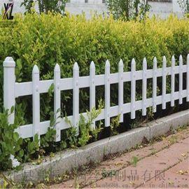 草坪护栏@供应塑钢围栏@PVC护栏@小区草坪护栏