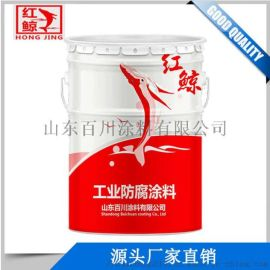 国标环氧富锌底漆厂家优惠拿货价