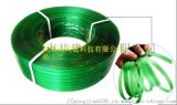 內江塑鋼帶-綠色打包帶建材磚廠打包機用帶塑鋼帶