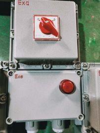 防爆断路器 BXZ 多规格 支持定制