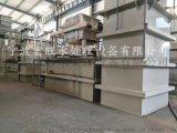 宁波宏旺电泳废水处理设备厂家
