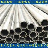 厚壁不锈钢无缝管,不锈钢工业无缝管