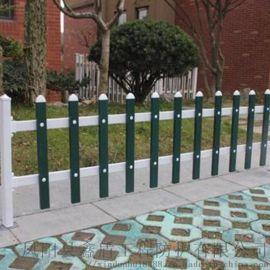 四川遂宁pvc围栏护栏价格 高40厘米草坪护栏