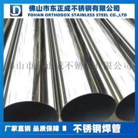 不锈钢光亮大管 304不锈钢光亮厚壁大管