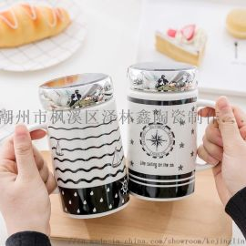 陶瓷直筒鏡子杯促銷品