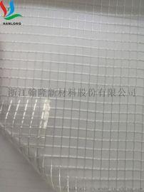 翰隆500D夹网布 PVC透明夹网布 透明PVC夹网布 帐篷 包袋面料 6P环保