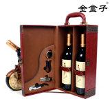 復古做舊紅酒禮盒雙支 現貨歐式風格葡萄酒盒
