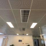 衝孔鋁扣板-吊頂裝飾板新鮮別緻風景