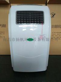 安尔森紫外线医用空气消毒机