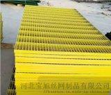 天橋用噴漆鋼格板實體廠家