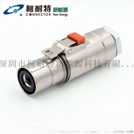 厂家直销 高压大电流100-400A防水连接器