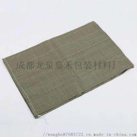 成都编织袋-塑料包装袋-纸塑复合袋价格-生产厂家