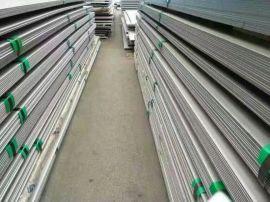 304不锈钢板厂家报价  乌兰察布1cr18ni9ti不锈钢板