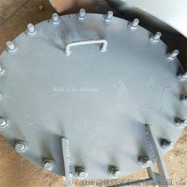 供应圆形焊制人孔矩形保温孔规格齐全质量好