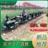 轨道观光小火车复古蒸汽网红小火车接送游客玩耍