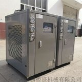 箱体冷冻机组 可移动式冷水机组