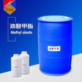 供 油酸甲酯 十八烯酸甲酯 112-62-9