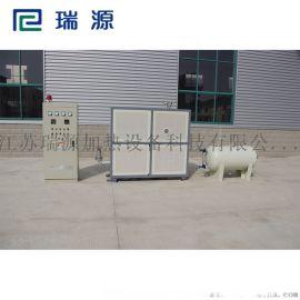 导热油炉 电加热导热油炉 工业导热油加热器