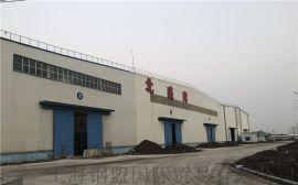 宝钢交通浅灰工业厂房用彩钢板-墙面板