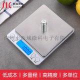 LCD多量秤口袋电子秤方案设计