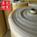 EPE珍珠棉背双面胶片材品牌厂家
