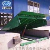 固定式登車橋 倉儲物流集裝箱裝卸貨平臺