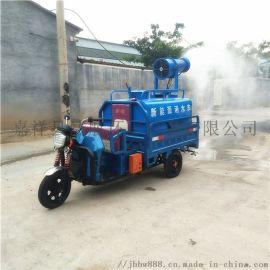 电动消毒车多少钱一辆 小型移动消毒车喷雾消毒车