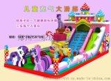 浙江台州充氣滑梯兒童城堡更多新樣式