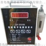 LB-2020B 智能电子皂膜流量计