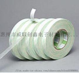 具有超强的粘合强度无溶剂双面胶带 日东510