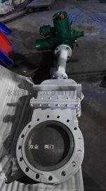 PZ973H/F/X电动刀型闸阀