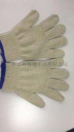 10针电脑机灯罩棉手套(本白)