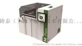 ExOne3D打印机M-FLEX   报价电话