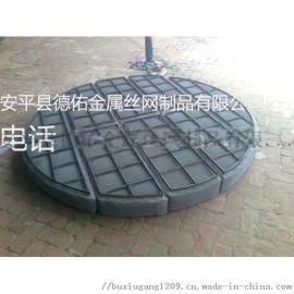 现货销售标准型丝网除沫器 304不锈钢丝网除沫器