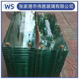 玻璃加工 鋼化玻璃 型鋼化玻璃