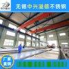 加工定制 304L热轧不鏽鋼板 现货 可定尺开平