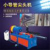 广西防城港隧道50小导管箭头机/小导管缩尖机配件销售
