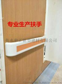 走廊PVC防撞扶手A医院走廊PVC防撞扶手A走廊PVC防撞扶手厂家
