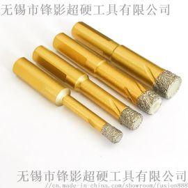 钎焊金刚石孔钻干打全瓷砖钻头玻化砖开孔器