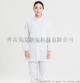 厂家  实验室无尘服 防静电净化服 美安洁净服