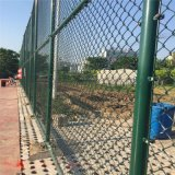 體育場護欄網,學校操場隔離網   運動場圍欄網