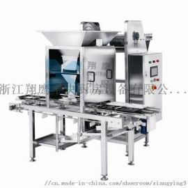 自动米饭分装机 米饭分装餐盒