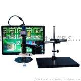 XDC-10W-550HS型帶萬向支架顯微鏡