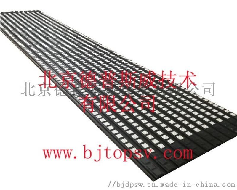 滾筒包膠陶瓷橡膠板現場包膠耐磨陶瓷橡膠板