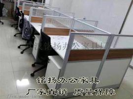 鄂州哪里有卖员工桌,员工椅