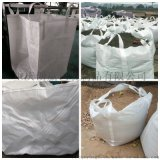 重慶創嬴噸包柔性集裝袋生產銷售廠家