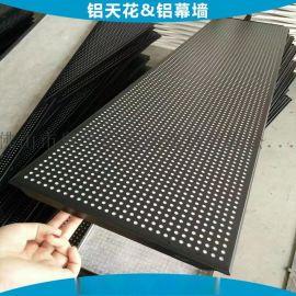 黑色铝扣板定制  灰色铝扣板天花 黑色微孔铝扣板