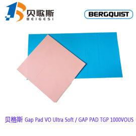 贝格斯GP Vo Ultra Soft填充导热材料